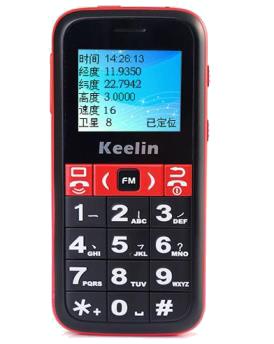 keelin k20 mobile for gps tracker