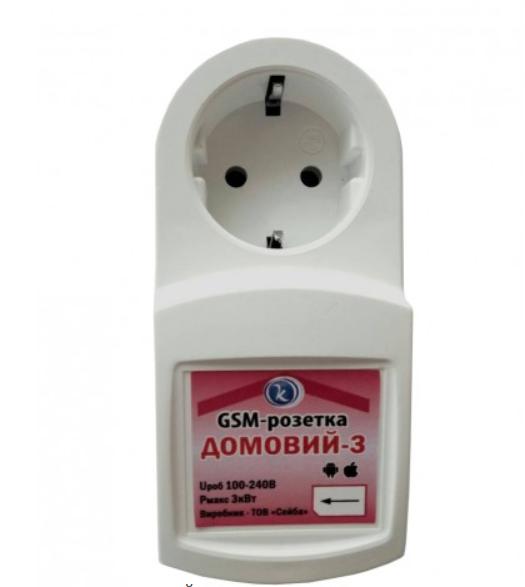 Domovoy-3