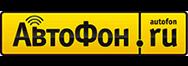autofon logo
